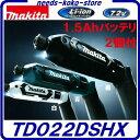 マキタ 予備バッテリ付充電式ペンインパクトドライバTD022DSHX  【 青 】TD022DSHXB 【 黒 】TD022DSHXW【 白 】ペン…