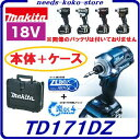 マキタ TD171DZ 充電式 インパクトドライバ18V 【 本体のみ+ケース付 】【 セットばらし品 】楽らく4モード ・ ゼロブレ【 電動工具 】