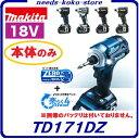 マキタ TD171DZ 充電式 インパクトドライバ18V 【 本体のみ 】【 セットばらし品・箱なし 】楽らく4モード ・ ゼロブレ【 電動工具 】