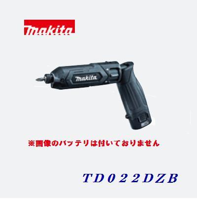マキタ充電式ペンインパクトドライバTD021DZ【7.2V】インパクトドライバー【本体のみ】【電動工具】