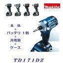 マキタ インパクトドライバTD171DRGX【 バッテリ 1個仕様 】【・オーセンティックレッド・オーセンティックブラウ…