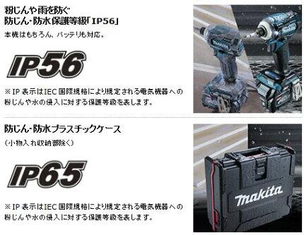 マキタ充電式インパクトドライバTD001GRDX【バッテリ40V・2.5Ah/2個】【充電器DC40RA】【ケース付き】電動工具