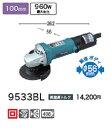 マキタ 低速高トルク グラインダー【9533BL】100mm【ディスクグラインダー】電動工具