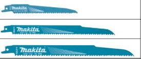 マキタ レシプロソーブレード BIM46【5枚入】 レシプロソー 替刃【木材(釘入り可)・ALC・木材解体用】セーバーソー 替刃