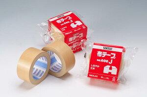 セキスイ♪布テープ #600J【75mm×25M】1個【梱包テープ・ガムテープ】