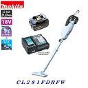 マキタ 充電式クリーナ パワフルモード付CL281FDRFW 特別セット クリーナー【 18V  /  3.0Ah  /  BL1830B …