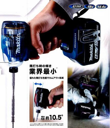 マキタインパクトドライバTD172DRGX【バッテリ1個仕様】【・オーセンティックレッド・フレッシュイエロー・オーセンティックパープル】【青・黒】充電式18V/6.0AhAPT【電動工具】