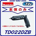 充電式ペンインパクトドライバTD022DZB 【 黒 】マキタ【 本体のみ 】【 7.2V 】【 セットばらし品 】ペンインパクト…