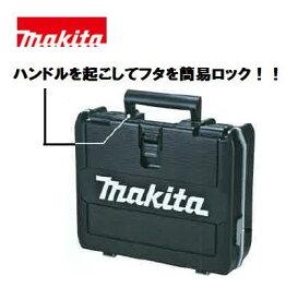 マキタ 新型 プラスチックケース(キズあり)【 1個 】インパクトドライバー用【 黒色 ケース 】セットばらし品マキタ インパクト用ケース【 収納 容器 電動工具 】