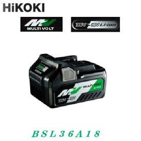 HI KOKI  BSL36A18Li-ionバッテリ【 36V 時 / 2.5Ah 】【 18V 時 / 5.0Ah 】マルチボルト蓄電池 純正品 (旧)日立工機