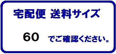 ステンレスリングキャッチRC−3許容荷重:40kgf【水上金属株式会社】