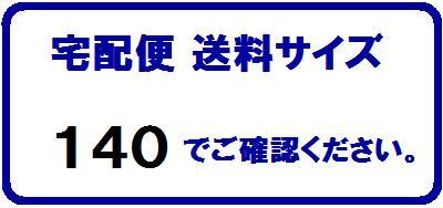 ブルーシート1010【薄手軽量タイプ】10m×10m【1枚】養生・シート