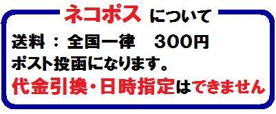 左刃左きき用替刃LB−50LP10枚入適合商品:サウスポー【株式会社TJMデザイン】