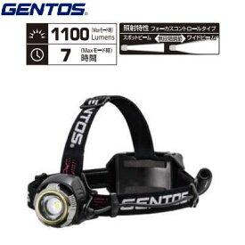 大型ベゼル搭載 GH−100RG【 1100ルーメン 】ヘッドライトハイブリットモデルジェントス株式会社(GENTOS)