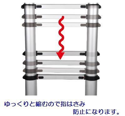 ピカアルミ製伸縮はしごPTH−S450JCBキャリーバッグ付き【タケノコ式一連ハシゴ】縮長0.93m/全長4.55mPica
