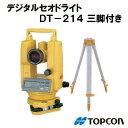 トプコン デジタルセオドライトDT−214 SET平面タイプ 三脚付き