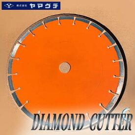 DIAMOND CUTTER 305φ乾式 セグメントタイプ 12インチ30.5H ダイヤモンド カッター ヤマグチ