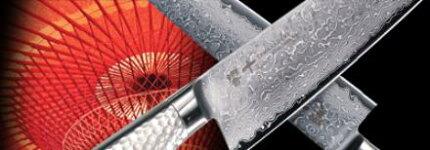 片岡製作所響十【牛刀包丁】KP−110521cm庖丁調理器具TAMAHAGANE【日本製】ダマスカス鋼KATAOKA