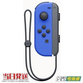 Joy-Con(L) ブルー Nintendo Switch 純正品 ニンテンドー スイッチ 単品 コントローラー 左 その他付属品なし ※パッケージなし商品