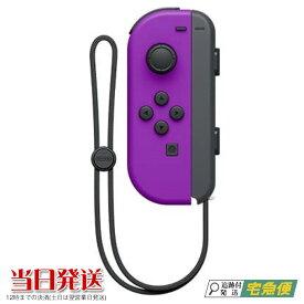 Joy-Con(L) ネオン パープル Nintendo Switch 純正品 ニンテンドー スイッチ 単品 コントローラー 左 その他付属品なし ※パッケージなし商品