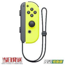 Joy-Con(R) ネオン イエロー Nintendo Switch 純正品 ニンテンドー スイッチ 単品 コントローラー 右 その他付属品なし ※パッケージなし商品 ジョイコン