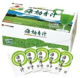 翌日発送 緑効青汁 アサヒ緑健 90袋入 1ヶ月分 ダイエット 大麦若葉 栄養バランスが気になる方へ 送料無料