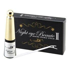Night eye Beaute II ナイトアイボーテ