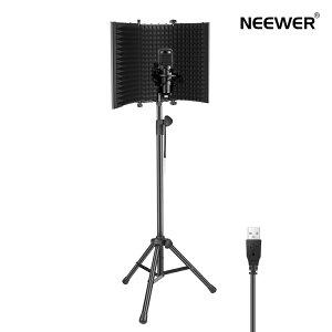 Neewer USBマイクキット 192KHz/24Bitプラグアンドプレイカーディオイドコンデンサーマイク 3つパネルマイク絶縁シールド 165.5cm三脚スタンド 生放送/YouTube/ゲーム記録/歌唱などに適用