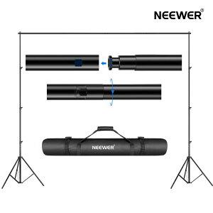 Neewer 背景スタンド2.6M x 3M 背景布サポートシステム キャリングケース付き 背景布、キャンバスや紙をサポート可