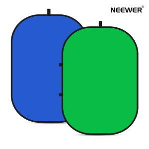 Neewer 両面背景布 クロマキー 折りたたみ式 緑/青兼用 2-in-1 両面ポップアウトツイストバックグラウンド 150x200cm 収納ケース付き