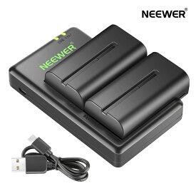 【あす楽対応★ランキング1位入賞】Neewer NP-F550バッテリー充電器セット Sony NP F970 F750 F960 F530 F570 CCD-SC55 TR516 TR716などに対応(2個交換用バッテリー、デュアルスロット充電器)