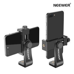 Neewer スマートフォンホルダー 電話クリップ 垂直ブラケット 1/4インチ三脚マウント付き 三脚アダプター iPhone 12/11 Pro Max/X/XR、Galaxy S20+/S20、Huawei P40 Proとその他のスマホに対応(黒)