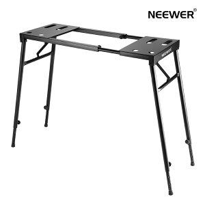 Neewer 折畳み式のピアノキーボードスタンド 61鍵/76鍵/88鍵の鍵盤に対応 高さ65cmから110cmまで、長さ73cmから113cmまで調整可能 「黒」