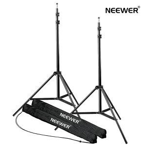 Neewer 2本セット 210cmアルミ合金製撮影スタジオライトスタンド、バッグ付き ビデオ、ポートレート、および撮影照明に対応 軽量で丈夫 携帯と収納に便利