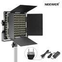 Neewer 調光可能な二色660 LEDビデオライト 耐久性のあるメタルフレーム、 Uブラケットと遮光板付き 3200-5600K、CRI9…