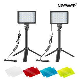 Neewer 2パック LEDビデオライト USBビデオライト 調光可能 5600K 調整可能な三脚スタンドとカラーフィルター付き 卓上とローアングル撮影 ズームとビデオ会議照明、ゲーム実況、YouTubeビデオ写真用