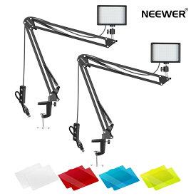 Neewer ビデオ会議照明キット 2パック 調光可能な5600K LEDビデオライト シザーアームスタンドとカラーフィルター付き ズームコールミーティング/在宅勤務/セルフブロードキャスティング/YouTubeビデオ/生放送に適用