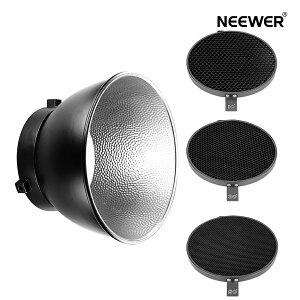 Neewer 6.6インチ/16.8cmアルミニウム合金ハニカムグリッドセット(10 30 50 度)と7インチ標準リフレクターディフューザー  Bowensにマウントする