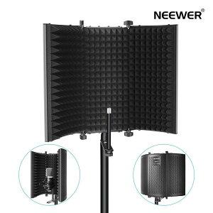 Neewer プロなスタジオ録音マイク絶縁シールド 高密度吸音フォーム Blue Yetiとコンデンサーマイク録音機器に対応