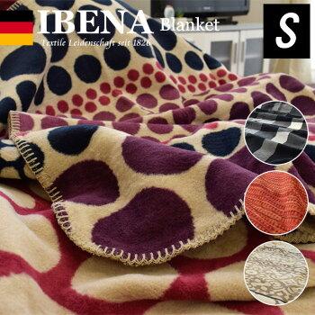 IBENAイベナドイツ製ブランケットシングル150×200cm掛け毛布秋冬ドイツ綿アクリルデザイン毛布アガーテグルートシャオムカイザーエコテックス100