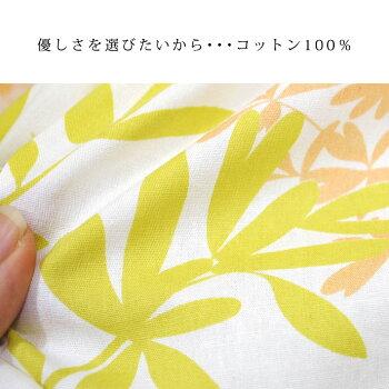 掛け布団カバーシングルwesty「ジラフ」日本製綿100%布団カバーシングル150×210cm【10P07Feb16】