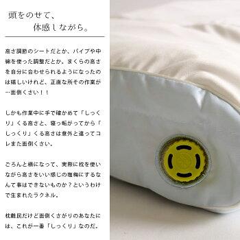 東京西川空気の力で高さを自由に調節できる枕LN6010ラクネルソフトパイプ入りピローEKS2051900ホームタイプピロー43×63cm上面ソフトパイプ入り枕洗えるエアー枕肩こりあす楽対応