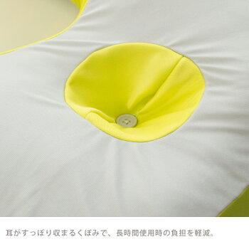 フランスベッド横向き寝枕スリープバンテージネストSleepVantage抱きまくら抱き枕枕まくらあす楽対応
