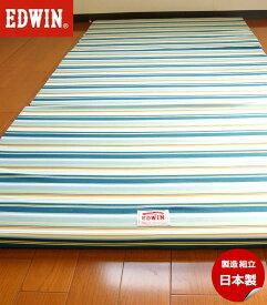 マットレス シングル 3つ折り EDWIN 製造組み立て日本製
