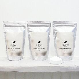 【最もお得な8袋まとめ買い】日本最高純度エプソムソルト入浴剤「エプソルト 800g」8袋 【スプーン1本付】 直販限定 無香料 国産 送料無料