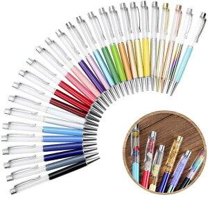 【27色ペンセット】透明軸ボールペン 任意装飾DIY可能 カラフル上部空のチューブボールペンセット ギフト/プレゼント オシャレな文具セット 学生用 女の子用