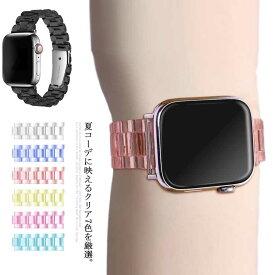 アップルウォッチ クリアベルト クリアバンド Apple Watch Series1 Series2 Series3 Series4 Series5 44mm 42mm 40mm 38mm 対応 iWatch別売り 交換ツールプレゼント レディース メンズ