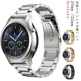 Huawei Watch GT 2 46mm 42mm ベルト Huawei watch3 watch3pro 交換バンド GT1 GT2 42mm GT2 46mm GT2e 交換ベルト 高級ステンレス ベルト メタル ファーウェイウォッチ GT 2 GT バンド