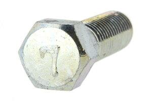 鉄(S45C)/三価ホワイト [小形] 7マーク 六角ボルト (半ねじ)M12×50 【 バラ売り : 2本入り 】