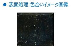 鉄/三価ブラックスプリングワッシャー[キャップボルト用]M8【お得セット:100個入り】